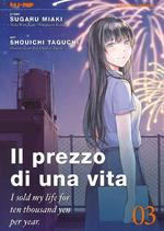Il prezzo di una vita - I sold my life for ten thousand yen per year